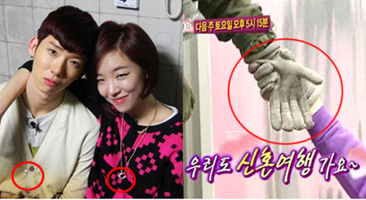 Jo Kwon Ga In Really Dating